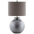 Table Lamp with Round Metal